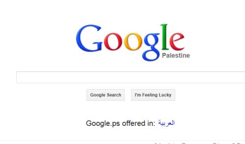google palestine